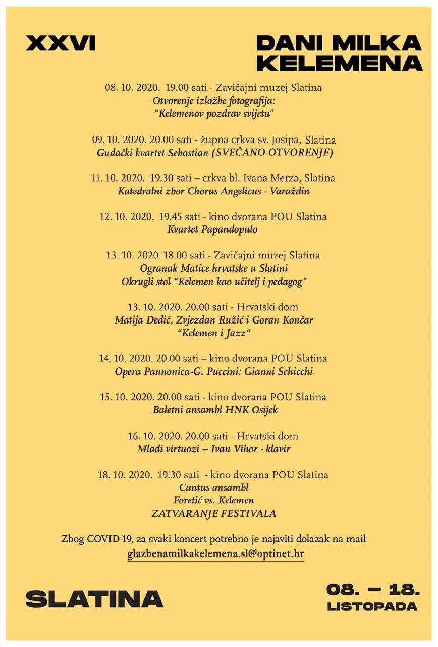 DMK Poster Program 1